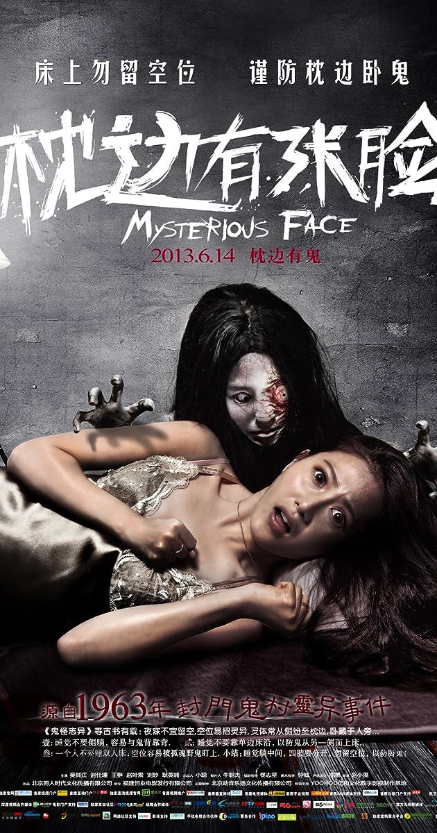 Gương Mặt Của Quỷ 2 - Mysterious Face 2 (2016)