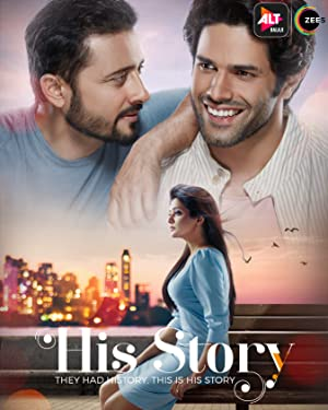 His Storyy poster