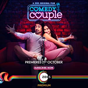 Comedy Couple movie, song and  lyrics