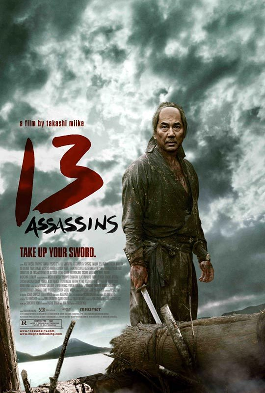 13 ŽUDIKŲ (2010) / 13 ASSASSINS