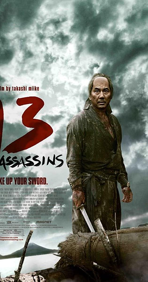 Subtitle of 13 Assassins