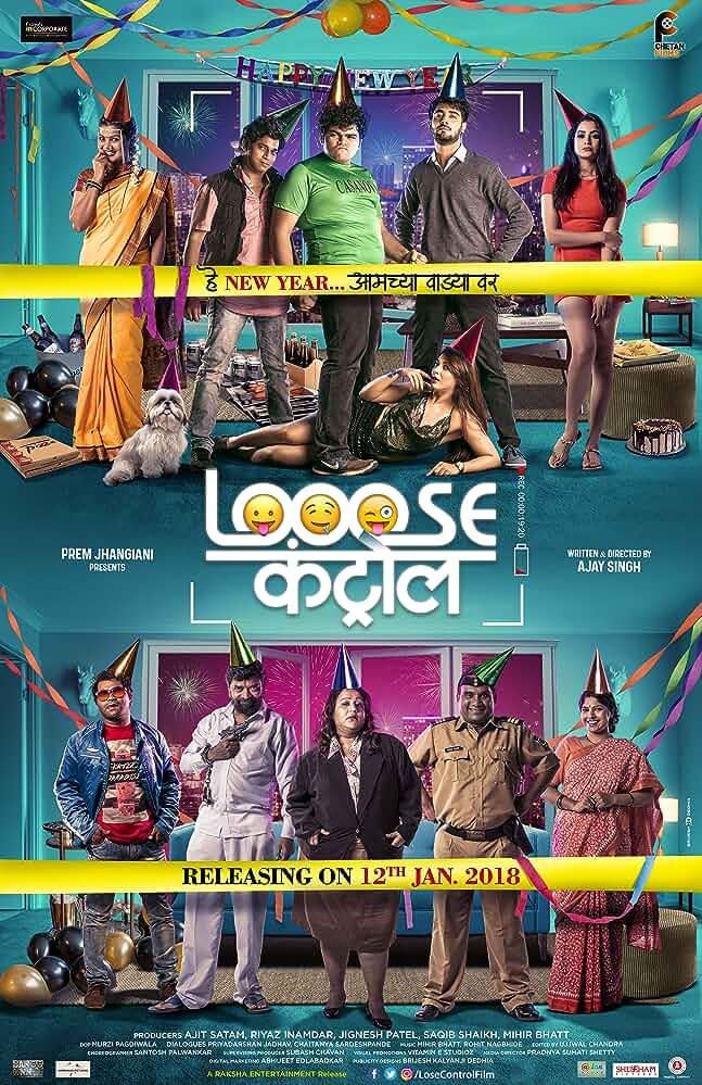 Looose Control (2018) Marathi Web-DL x264