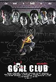 Goal Club Poster