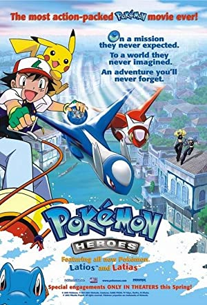 Pokemon Film 5