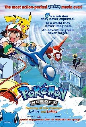 Pokemon Film 5