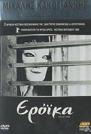 Eroica Poster