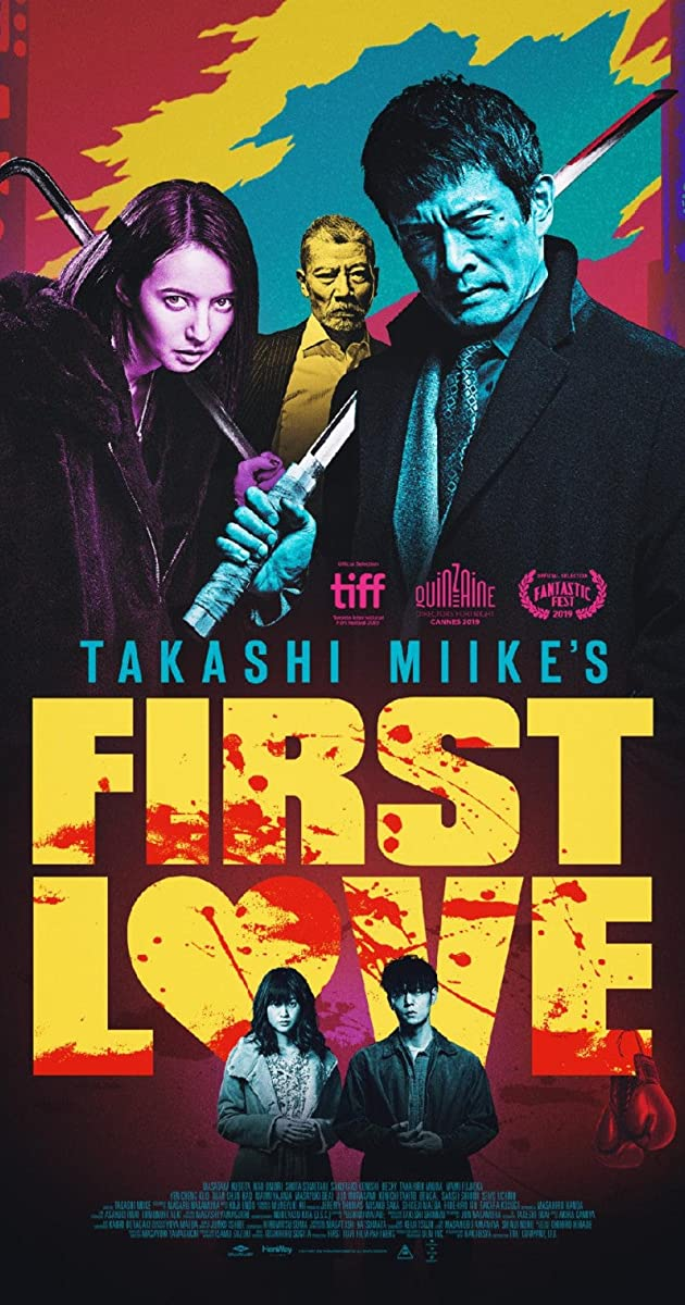 Subtitle of First Love