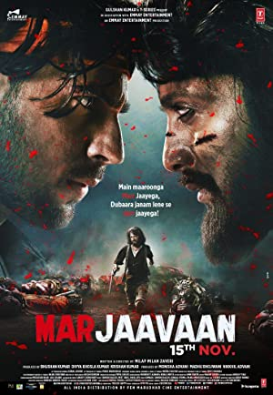 Romance Marjaavaan Movie