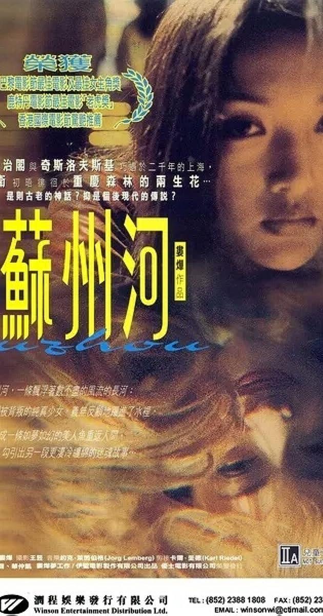 Su Zhou he (2000) - IMDb