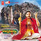 Nagarjuna Akkineni in Annamayya (1997)