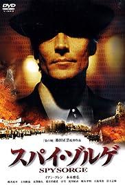 Spy Sorge(2003) Poster - Movie Forum, Cast, Reviews