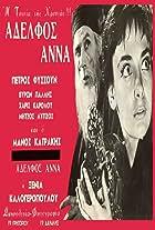 O adelfos Anna