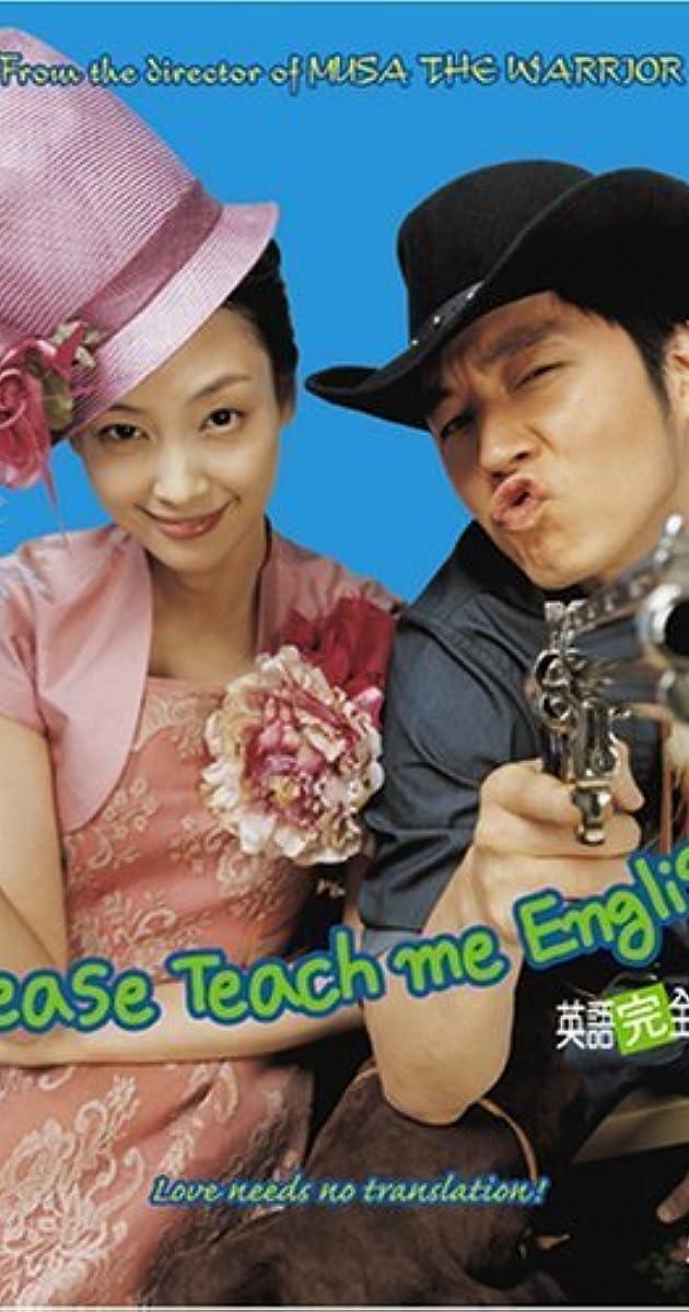 Image Yeongeo wanjeonjeongbok