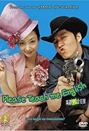 Please Teach Me English Poster