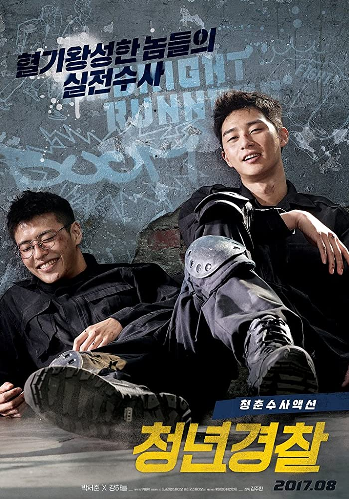 Midnight Runners (2017) Tagalog Dubbed