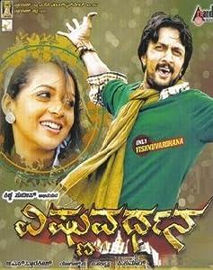 Hollywood movies 3gp download Vishnuvardhana by Shashank [1280x768]