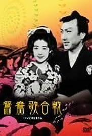 Oshidori utagassen Poster