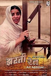 Jharti Reth Poster