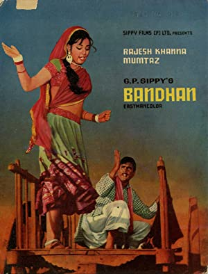 Bandhan movie, song and  lyrics