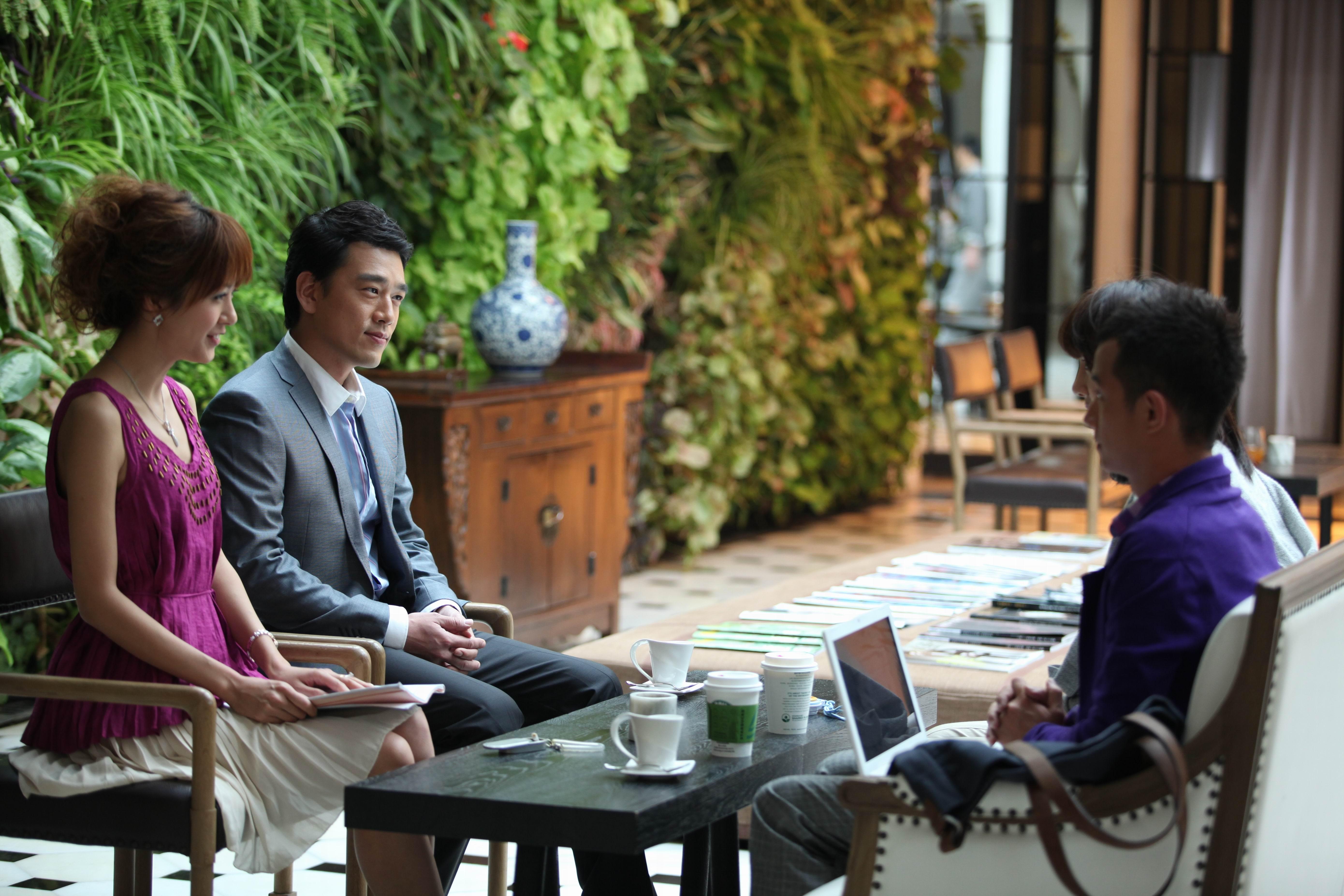 Shi lian 33 tian (2011)