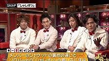 Episode dated 16 December 2013