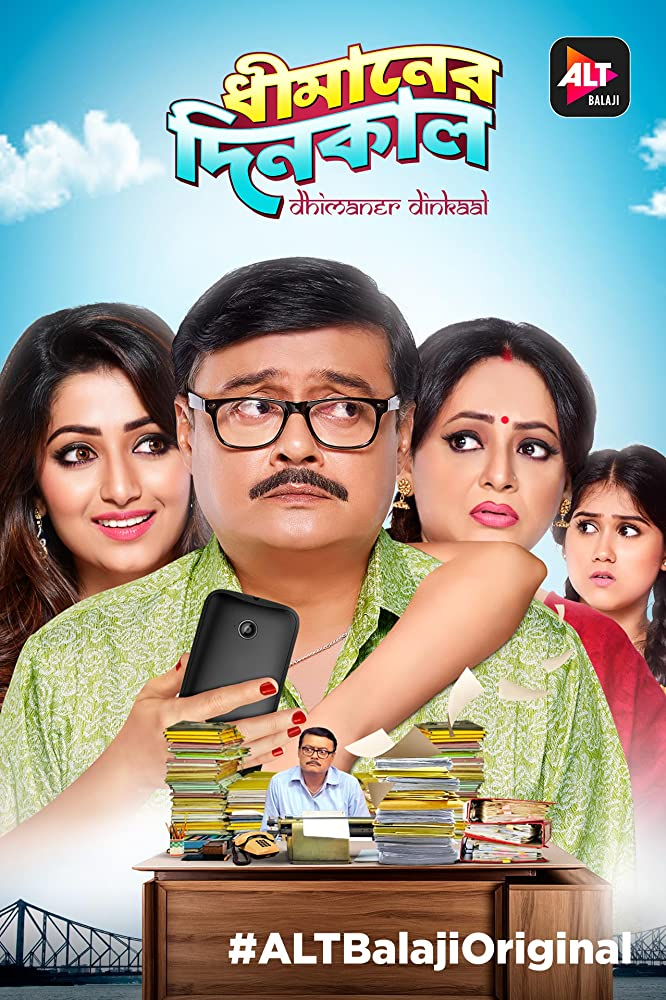Dhimaner Dinkaal Season 01 (2017) Bengali | ALTBalaji Exclusive | 1080p WEB-DL | 6.3 GB | Download | Watch Online | Direct Links | GDrive
