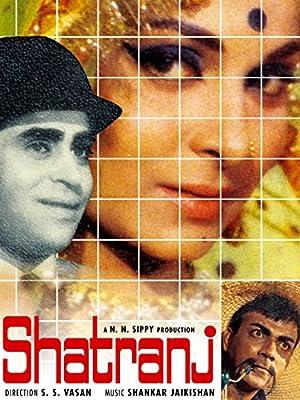 Shatranj movie, song and  lyrics