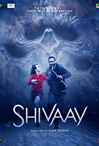 Primary photo for Shivaay