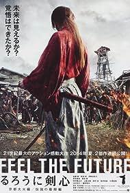 Takeru Satoh in Rurôni Kenshin: Densetsu no saigo-hen (2014)