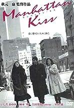 Manhattan Kiss
