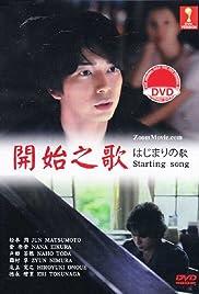 Hajimari no uta Poster