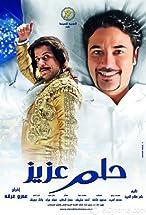 Primary image for Helm Aziz