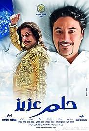 Helm Aziz Poster