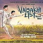 Vaisakhi List (2016)