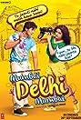 Mumbai Delhi Mumbai (2014) Poster