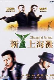 Shanghai Grand Poster