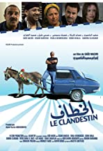 PARIS TÉLÉCHARGER A MAROCAIN GRATUIT NACIRI SAID FILM