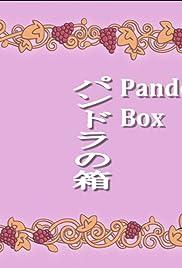 Pandora no hako Poster