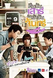 Sat2Mon Poster