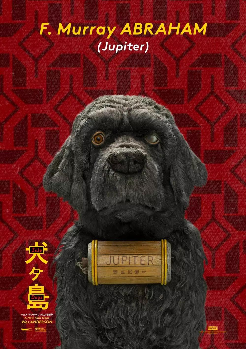 Isle Of Dogs 2018 Photo Gallery Imdb