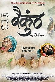 Baikunth 2021 Hindi Movie Hungama WebRip 200mb 480p 700mb 720p 2GB 3GB 1080p