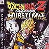 Dragon Ball Z: Burst Limit (2008)