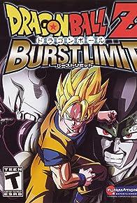 Primary photo for Dragon Ball Z: Burst Limit