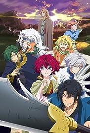 Yona of the Dawn OVA Poster
