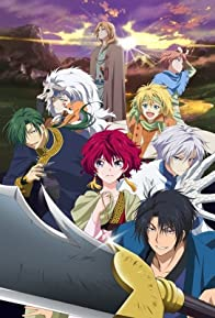 Primary photo for Yona of the Dawn OVA