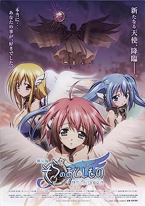 Gekijouban Sora no otoshimono: Tokei jikake no enjeroido (2011)