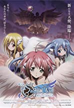 Heaven's Lost Property the Movie: The Angeloid of Clockwork