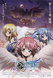 Heaven's Lost Property the Movie: The Angeloid of Clockwork Poster