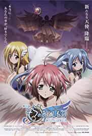 Watch Movie Heaven's Lost Property the Movie: The Angeloid of Clockwork (Gekijouban Sora no otoshimono: Tokei jikake no enjeroido) (2011)