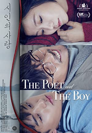 The Poet and the Boy 2017 with English Subtitles 17